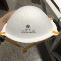 China anti virus mask KN95 FFP2 cup shape face mask with CE Made in China wholesale