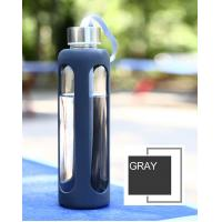 China Silicone Sleeve  Protect 400ml  Borodilicate Baby Glass Water Bottle wholesale