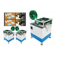 China Paper Polyester Motor Coil Winding Machine  / DC Motor Forming and Cutting Machine on sale