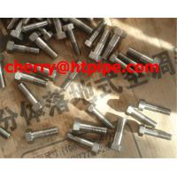 China inconel 601 UNS N06601 2.4851 bolt nut washer wholesale