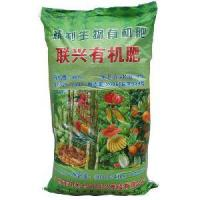 China the cheapest hdpe plastic woven bag for chemical product packing wholesale