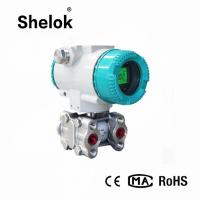 China High quality 4 20ma remote seal hydraulic differential explosion-isolated pressure transmitter wholesale