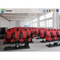 China Red 4D Movie Theater Leather Motion Chair With Footrest And Cup Holder wholesale