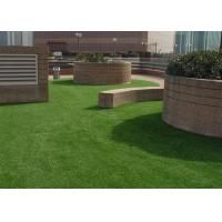 Buy cheap Super Soft Garden Artificial Turf Landscaping For Children Healthy Eco - from wholesalers