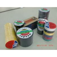 China Shiny Surface Coated Rubber Adhesive Insulation Tape For Electrically Insulate wholesale