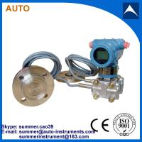 China Differential pressure transmitter with remote diaphragm seals wholesale