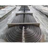 China ASTM A268 TP405 / TP409 / TP409S / TP410 / TP430 /TP439 /TP444 / TP446 Stainless Steel U Bend Tube wholesale