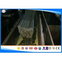 Quality Seamless Rolled Steel Pipe , 4340 Alloy Steel Tube Outer Diameter 10-150 Mm for sale