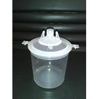 China PP material painter's mixing cup with cup lid nelon mesh hot sale on sale