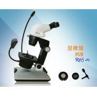Buy cheap New Generation  Binocular Gemological Microscope with Swing Arm 6.3-40X from wholesalers