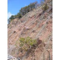China TECCO Slope Stabilization System,Rock Fall Drape,High Tensile Wire Ground Support on sale