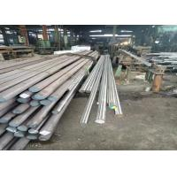 Buy cheap Seamless Stainless Steel Tubing ,321H ,X8CrNiTi18-10 ,1.4878, 1 inch ,1.25 inch from wholesalers