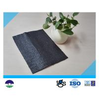 Buy cheap 289G Polypropylene Woven Geotextile Soil Filter Fabric 53KN / 56KN from wholesalers