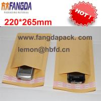 China 220'*265mm Customized kraft  paper air Bubble mailer padded envelope #E wholesale