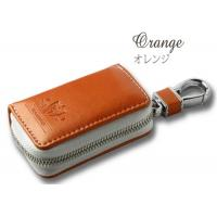 China Ultra Slim PU Leather Key Case / Cute Pouch Remote Car Key Holder Wallet wholesale
