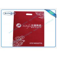 die cutting handle side and bottom guessets customized logo promotional shopping bag