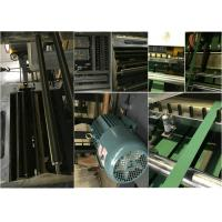 China Automatic 300 Cuts / Min Roll Paper Cutting Machine With Prevent Curling System wholesale