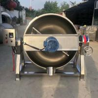 China Ss Electric Heating Jacketed Cooking Vat  Mixing Vat Mixer Stainless Steel Tank Tank Factory wholesale
