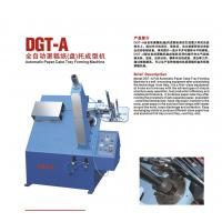 DGT-A Full Automatic Paper Cake Tray Forming Machine