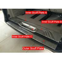 Buy cheap New Mercedes Benz VITO 2016 Steel Inner And Outer Tail Gate Scuff Plates from wholesalers