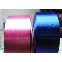 China Polyester Textured Yarn DTY wholesale