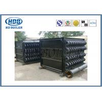 China Power Station Recuperative Air Preheater APH Heat Preservation ASME Standard wholesale