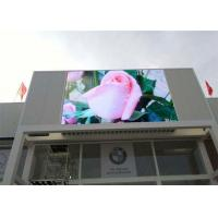 Buy cheap HD P5 Vivid Video Outdoor Led Advertising Display Billboard SMD2727 7000 Nits IP65 from wholesalers