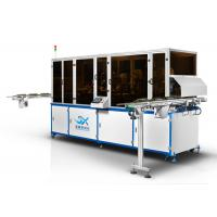 Buy cheap Wine Glass Bottle Automatic Screen Printing Machine And Hot Stamping Machine from wholesalers