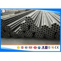 China Hot Rolled Seamless Steel Pipe / Alloy Round Tube Nature Surface 12CrMo4 wholesale