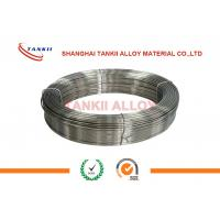 China SS316 Stainless Steel Thermal Spray Wire 3.17mm 3.2mm For Surface Coating wholesale