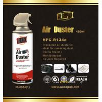 China Computer Canned Air Duster Industrial Cleaning Supply Removes Dust Dirt wholesale