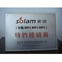 China Acrylic/perspex distribution card wholesale