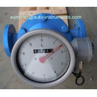 China Oval gear flowmeter for crude oil/heavy oil flowmeter/flow meter made in China wholesale