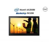 China Android 15.6 Fanless Industrial Panel PC With RK3288 CPU Multi Points Capacity Touch on sale