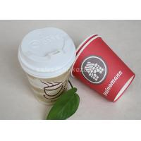 China 500ML Printed Recyclable Single Wall Paper Cups Cutomized Logo For Hot Drinking wholesale