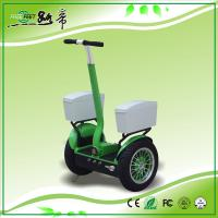 China Cargo Mobility Self Balancing Scooters City Version For Short-distance Travel FC3 on sale