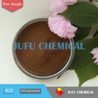 China Ready Mix Concrete Water Reducing Agent Sodium Lignosulfonate SF-3 wholesale