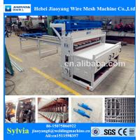 China Best price automatic welded fence wire mesh making machine wholesale