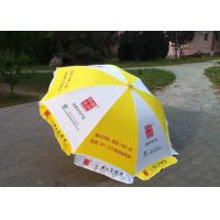 China Yellow And White Big Outdoor Umbrella , Commercial Custom Market Umbrellas wholesale