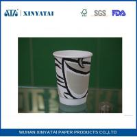 China 16oz Heat - insulated Custom Paper Coffee Cups Hot Cup With Lids wholesale