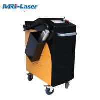 China New 150W Fiber Laser Cleaning Machine For Container / Bottle Cleaning wholesale