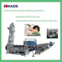 China LDPE Tube production line/ RO water pipe making machine/CCK water filtering tube wholesale