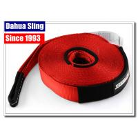 China 20000Lb Red Recovery Tow Strap With Hooks , Winch Extension 12 TON 4WD wholesale