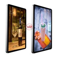 China TFT Wall Mounted Digital Signage IR Remote Control Dustproof Digital Photo Frame wholesale