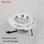 China China 12W LED model new type  ceramic LED spot light in hotel used wholesale