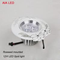 Quality China 12W LED model new type ceramic LED spot light in hotel used for sale