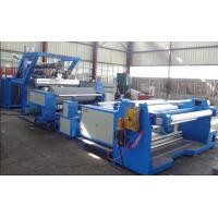 China 3 layers Co-extrusion Cast film production line on sale