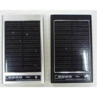 China 750mAh mobile phones solar charger wholesale