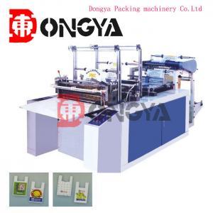 China Multi Functional Side Sealing Express Bag Making Machine , Max. Length 1000 - 1200mm wholesale