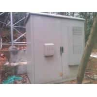 China Telecom Tower Cabinet, Tower Shelter, Outdoor Enclosure, Rack, Telecom Cooling wholesale